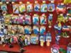 Pet_toys