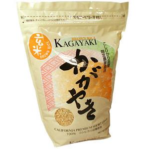 Brownrice_kagayaki_2