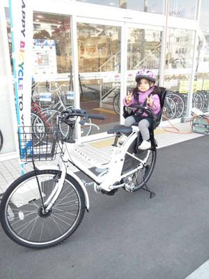 March4_2014_bike