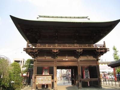 Takahatafudo_14_niohmon