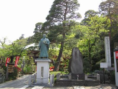 Takahatafudo_4_hijikatasaizo