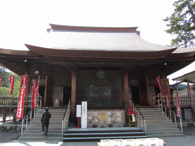 Takahatafudo_5_fudodoh