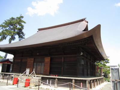 Takahatafudo_6_back_fudodoh