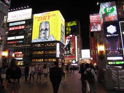 Osaka_3_ebisubashi