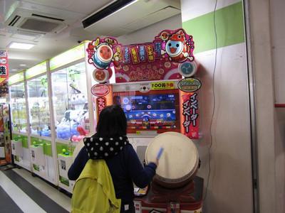 Osaka_8_sega3