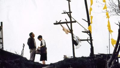 Takakurakenbaishochieko_yellowhandk