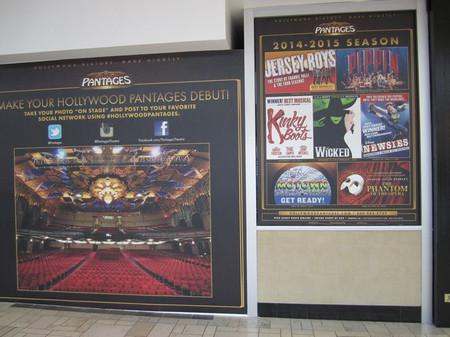 Patagestheater1