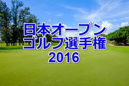 Japanopen_2016